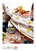 太刀魚【有田市】